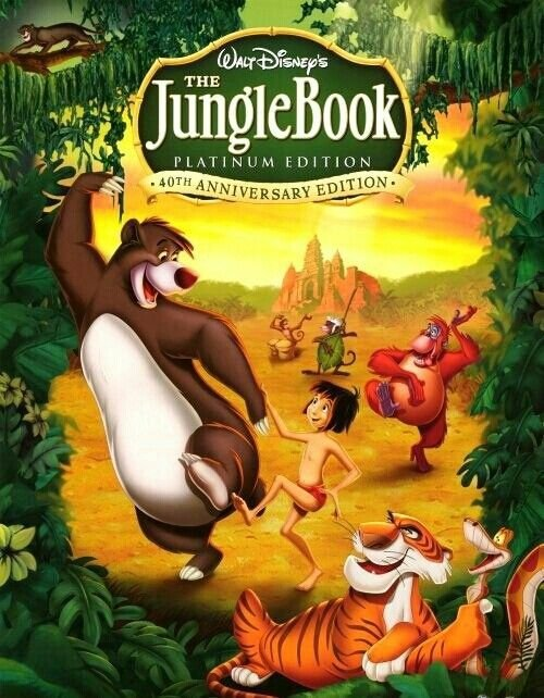 The Jungle Book theatrical performance