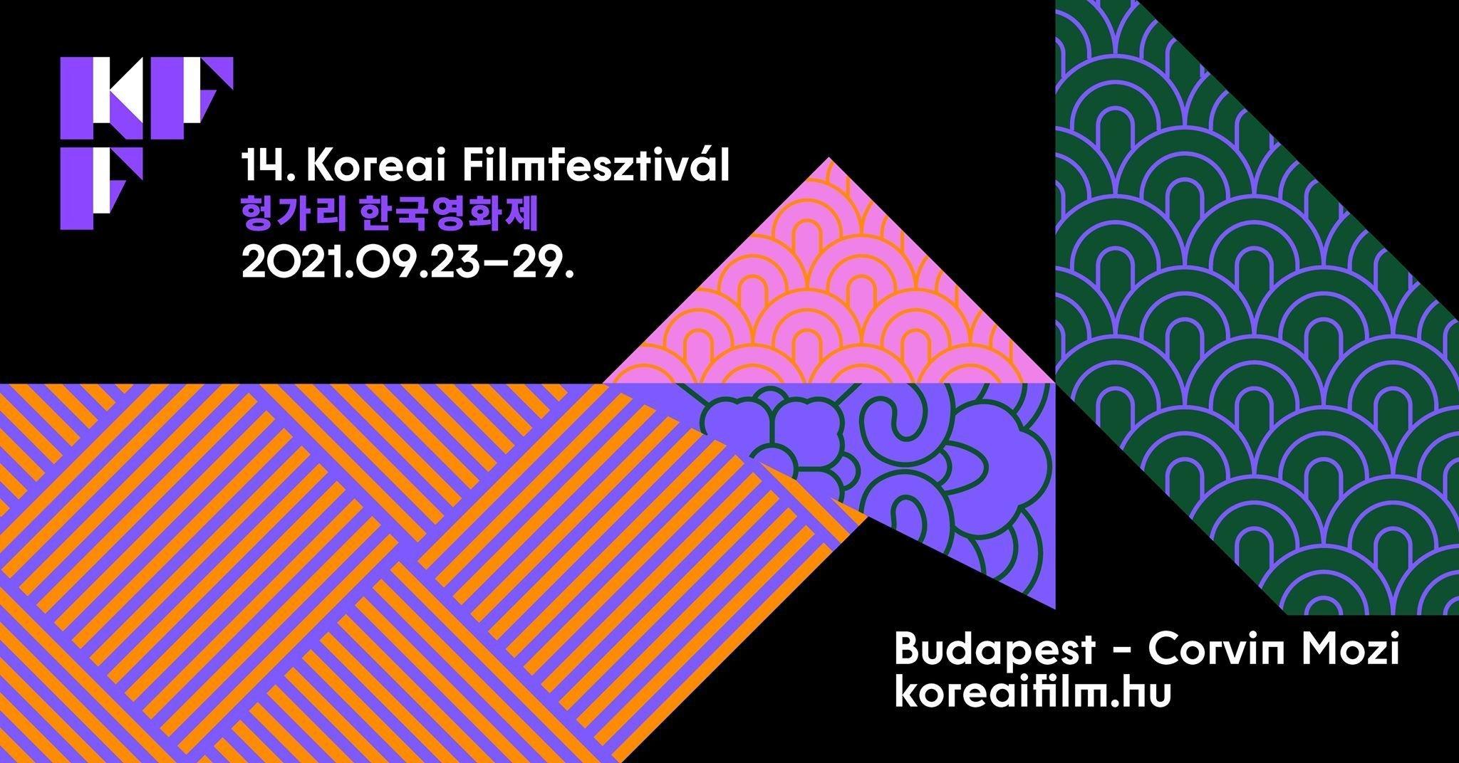 Korean Movie Festival